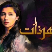 Shehr-e Zaat - Episode 19 - Finale Review