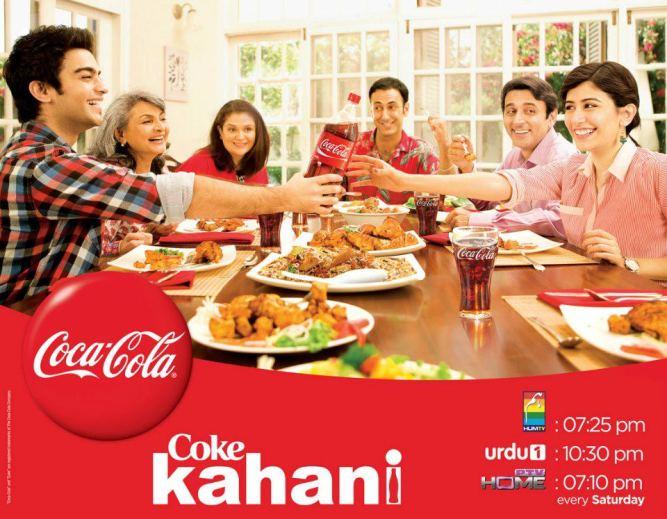 Coke Kahani 1