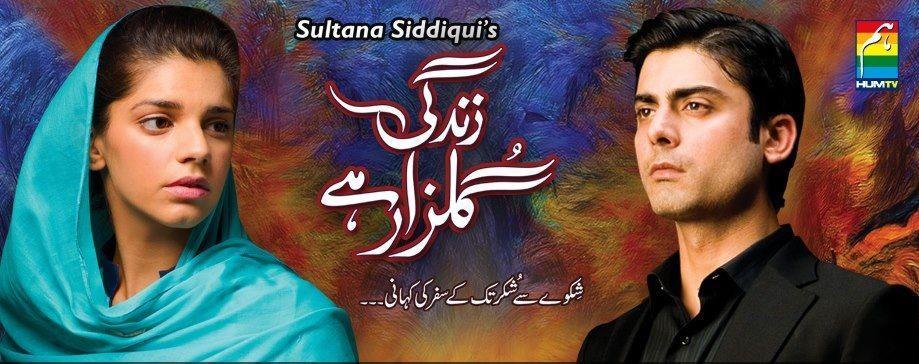Zindagi Gulzar Hai Complete Novel Pdf