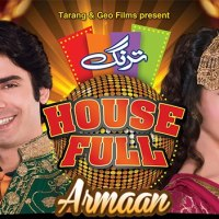 Tarang Housefull ~ Armaan Telefilm Review