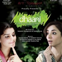 Dhaani ~ Review of a Theater Play