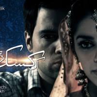 Ek Kasak Reh Gayee ~ Episode 1 Review