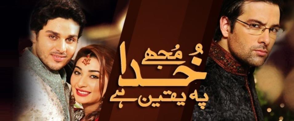Image Result For Ali Zafar Upcoming