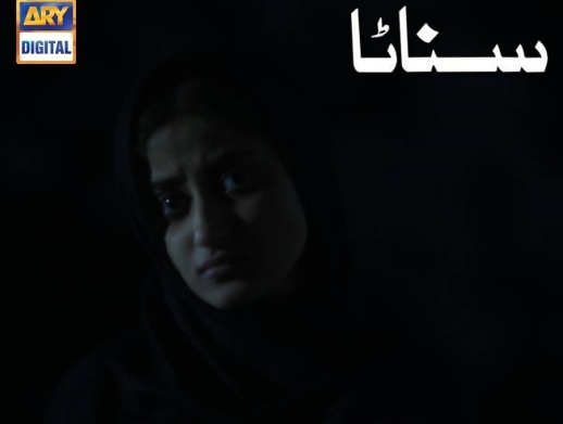Sannata ~ Episode 14 Review – Desi Rants N Raves