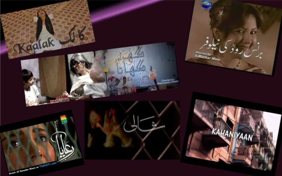 telefilm collage