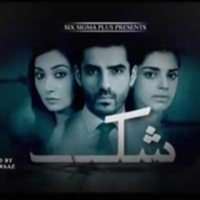 Shuk ~ Episodes 16 -17 Review