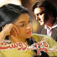 Mere Humdum Mere Dost ~ Episodes 1-5 Review