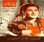 Patay Khan