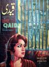 Qaidi1962