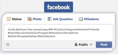 post share empty facebook status vector clipart icon ztuts.com