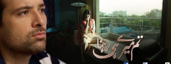 Shuja-Hyder-OST-Tum-Meray-He-Rehna