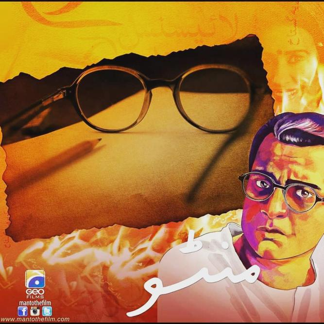 As, In, 'n, On Manto ~ An Exclusive Interview with Sarmad Khoosat