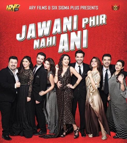 jawani-ohr-nahi-ani