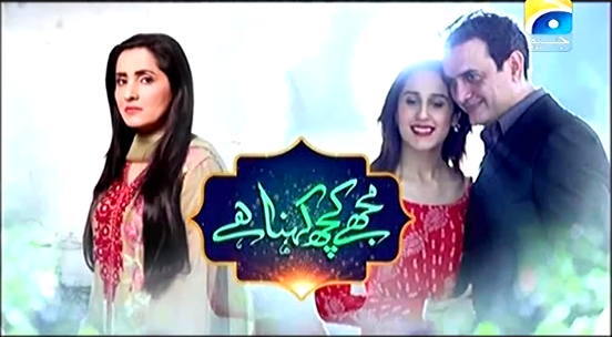 Mujhe-Kuch-Kehna-Hai-Drama-Today-Episode-full-Dailymotion-on-Geo-Tv