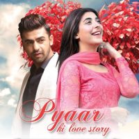 Pyaar Ki Love Story ~ Telefilm Review