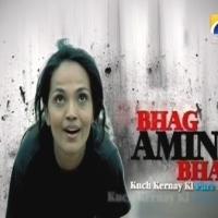 Bhag Amina Bhag ~ Telefilm Review