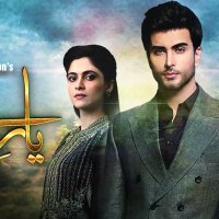 Yaar-e Bewafa ~ Episode 1 Review