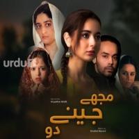 Mujhay Jeenay Doh ~ Episode 2 Review