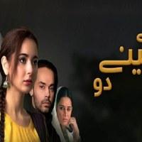 Mujhay Jeenay Do ~ Episode 1 Review