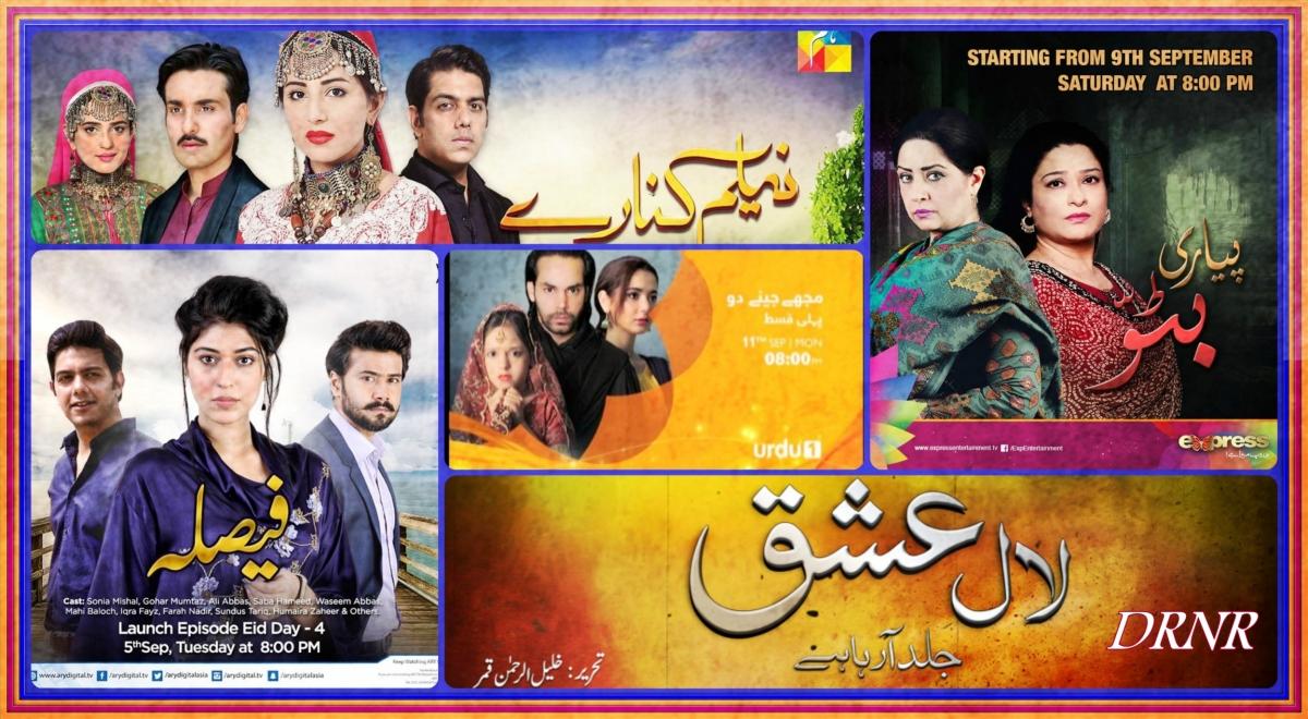 Aur Dramey! Drama Serials Starting in September