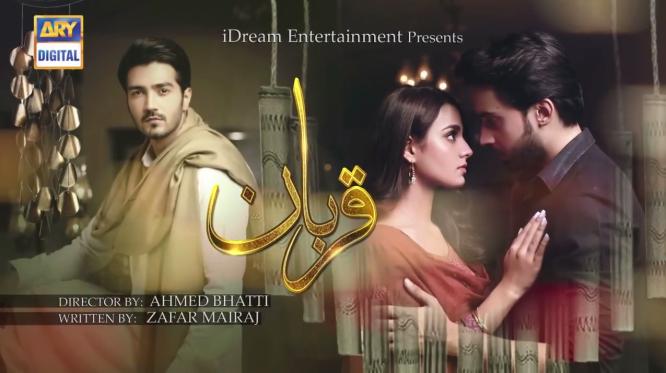 Qurban ~ Episodes 1 & 2 Review – Desi Rants N Raves