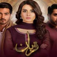 Qurban ~ Episodes 1 & 2 Review