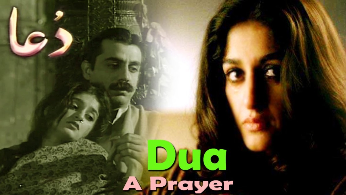 Dua ~ From the Archives ~ A Telefilm Review