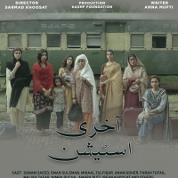 Aakhri Station ~ Episode 1 Review