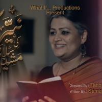 Nayyer Aapa Ki Silai Machine ~ Telefilm Review